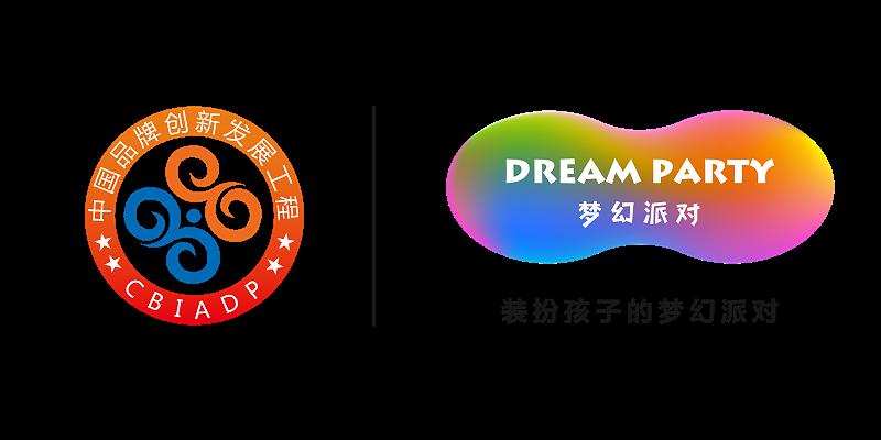 中国品牌创新发展工程2
