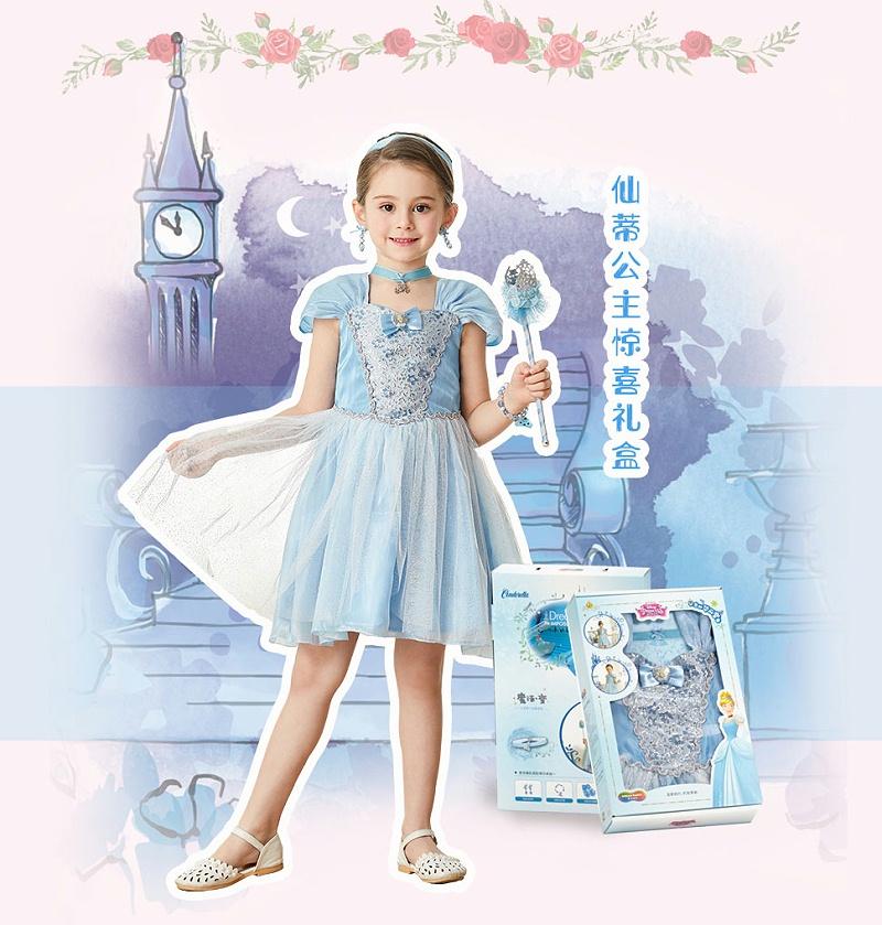 迪士尼灰姑娘公主裙