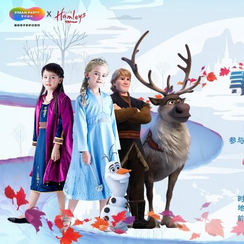 年度冰雪奇缘盛典,Dream Party艾莎女王见面会空降哈姆雷斯杭州店