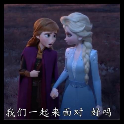迪士尼授权DreamParty冰雪奇缘2公主裙发布,高度还原艾莎安娜新形象