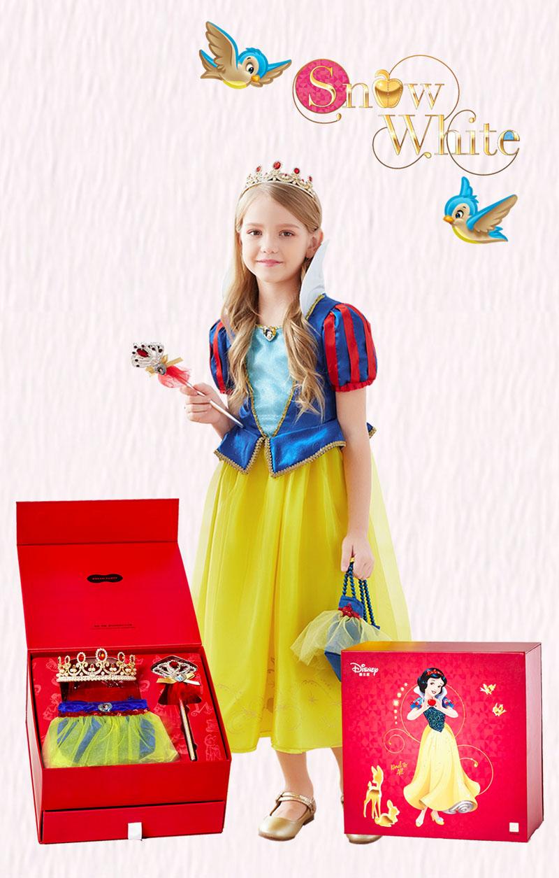 白雪公主圆梦礼盒