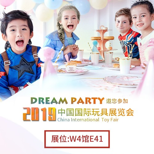 Dream Party携冰雪奇缘2新品10月16号与你相约中国国际玩具展