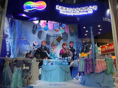 2019广州玩具展